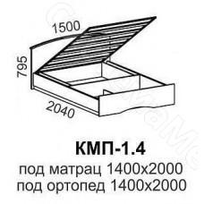 Модульная спальня Светлана - Кровать 1,4 с подъемным механизмом. Венге/Дуб молочный