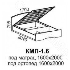 Модульная спальня Светлана - Кровать 1,6 с подъемным механизмом. Венге/Дуб молочный
