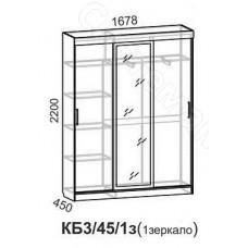 Модульная спальня Светлана - Шкаф купе. Венге/Дуб молочный