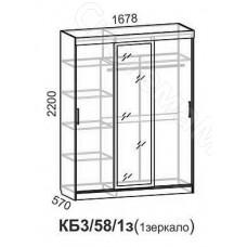 Модульная спальня Светлана - Шкаф купе 2. Венге/Дуб молочный