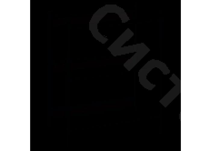 Подставка для обуви Женева 13 - Черный