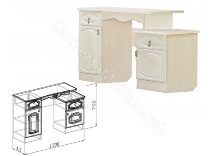 Модульная Спальня Валенсия - Туалетный стол. Жемчуг глянец