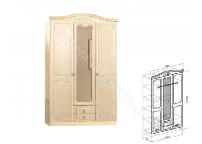 Спальня модульная Лира - Шкаф 3-дверный. Жемчуг глянец
