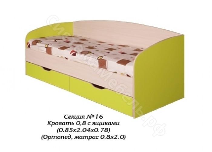Детская Евро - Кровать N16 с ящиками и стенкой. Лайм