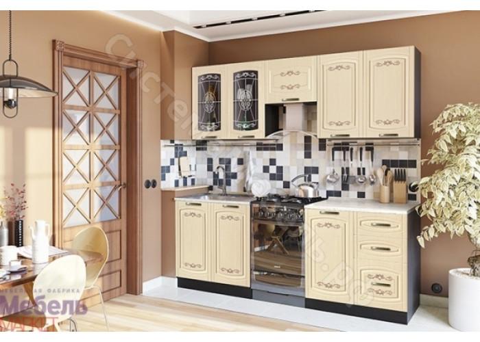 Кухня Гурман 6 - Бежевый/Клен золотистый. 6 модулей