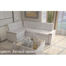 """Кухонный уголок со спальным местом """"Секрет 4"""" - Белый кроко"""