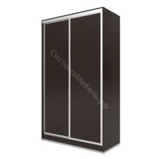 Шкаф-купе 2-х дверный 1400 - Венге