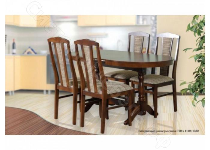 Стол обеденный раскладной и 4 стула - Ольха