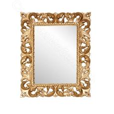 Зеркало прямоугольное 1809 (2) - Золото